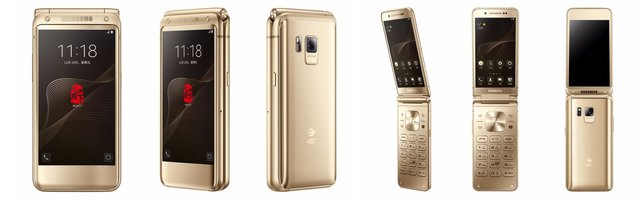 Samsung SM-G9298. Smartfon z klapką o mocy flagowca - Snapdragon 821