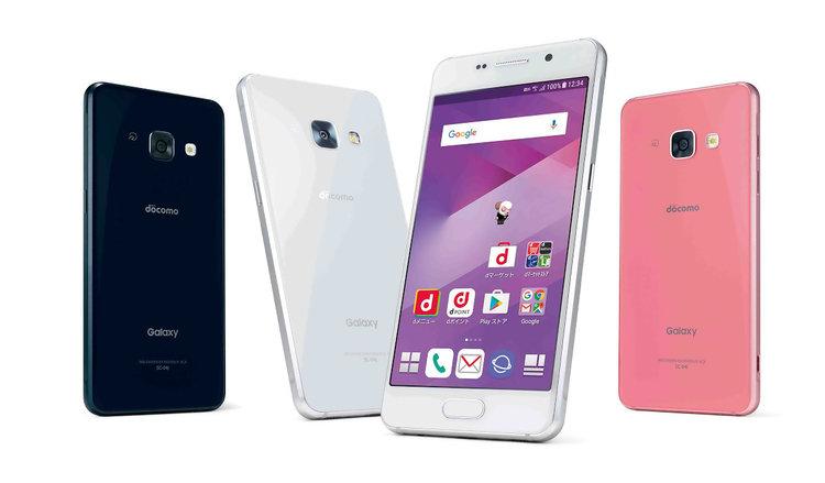 Samsung Galaxy Feel. Świetny smartfon z małym ekranem, którego nie kupisz -
