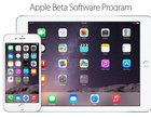 To musisz wiedzieć o instalowaniu iOS beta