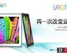 9.7-calowy wyświetlacz Android Jelly Bean dwurdzeniowy procesor Retina