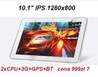 10.1-calowy ekran 2-megapikselowa kamerka 2-megapikselowy aparat Android Bluetooth 3.0 dwurdzeniowy procesor IPS modem 3G odbiornik GPS