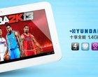 10.1-calowy ekran 4-rdzeniowy procesor 5-megapikselowy aparat android 4.2 jelly bean modem 3G odbiornik GPS Samsung Exynos 4412