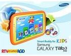 7-calowy ekran debiut w Polsce dedykowane aplikacje kontrola rodzicielska tablet dla dziecka tablet dla najmłodszych