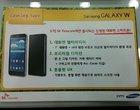 4-rdzeniowy procesor 7-calowy ekran Galaxy Mega 2 7.0 Samsung Galaxy W przyłapany Snapdragon 400