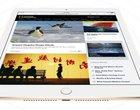 Apple iPad Air 2 w Polsce Apple iPad mini 3 w Polsce ceny nowych ipadów