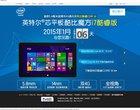 11.6-calowy wyświetlacz dwurdzeniowy procesor Intel Core M modem 4G najcieńszy tablet