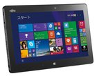 """""""chińszczyzna"""" 11.6-calowy wyświetlacz hybryda z Windows 8.1 Intel Core M-5Y10c modem LTE SSD"""