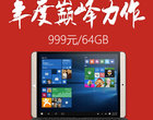 "9.7""-calowy ekran Cherry Trail Intel Atom x5-Z8500 metalowa obudowa tani tablet wydajny tablet"