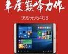 """9.7""""-calowy ekran Cherry Trail Intel Atom x5-Z8500 metalowa obudowa tani tablet wydajny tablet"""