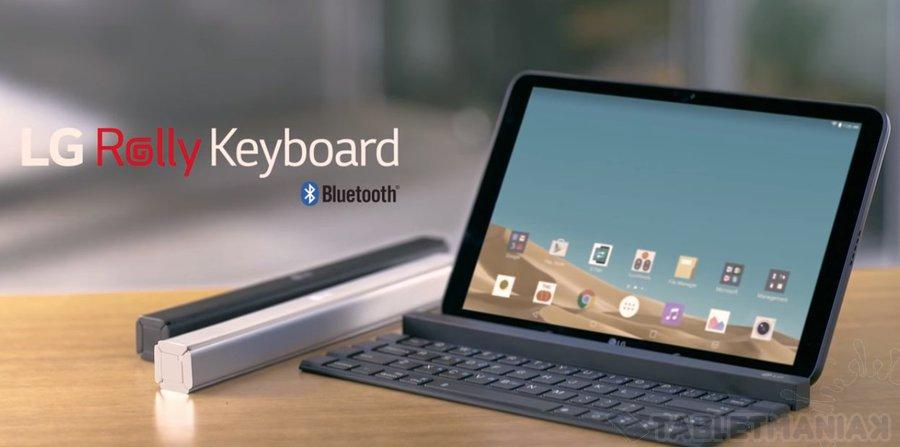 LG G Pad II 10.1 LTE + LG Rolly Keyboard