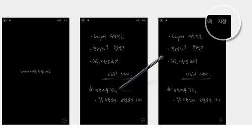 Samsung Galaxy Tab A 10.1 z S-Pen_6