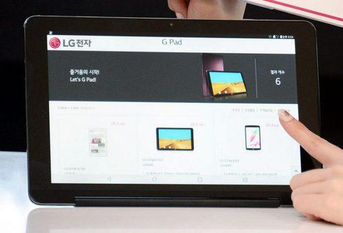 LG-G-Pad-III-10.1-LTE-1-768x523