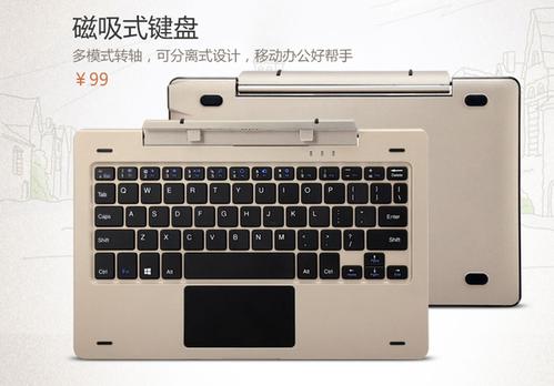 Xiaomi Mi Pad 3_2