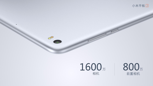 Xiaomi Mi Pad 3_5