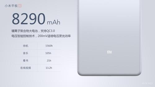 Xiaomi Mi Pad 3_6
