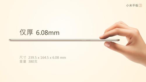 Xiaomi Mi Pad 3_7