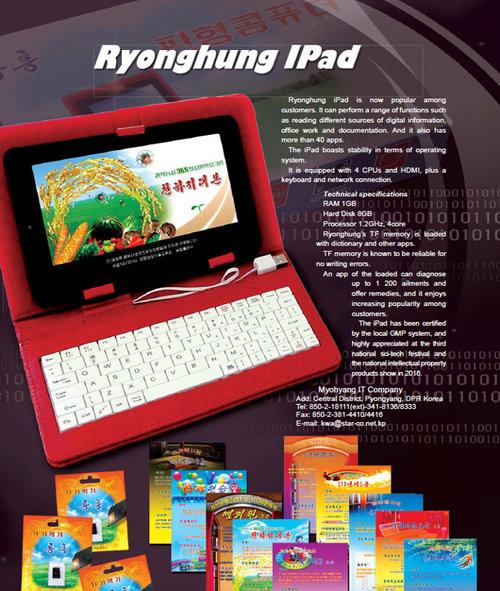 fot. Ryonghung, NK News, Gizmodo