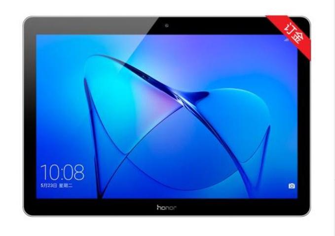 Huawei Honor Play Pad 2 / fot. Huawei