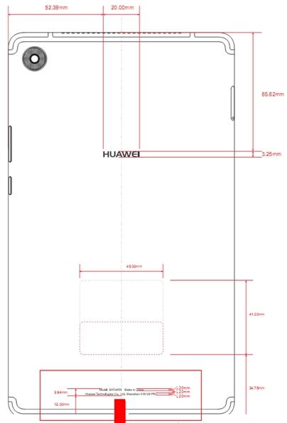 Huawei MediaPad M5/ fot. FCC