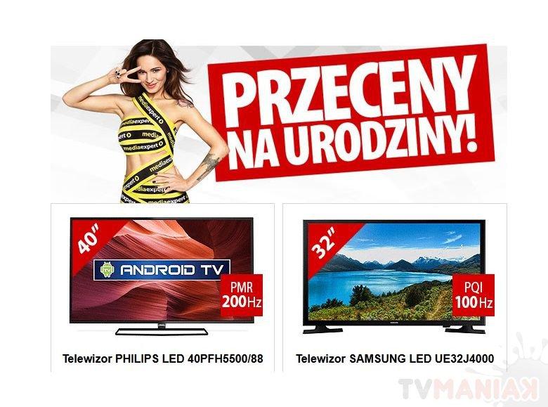 Przeceny na urodziny / zrzut ekranu z me.pl