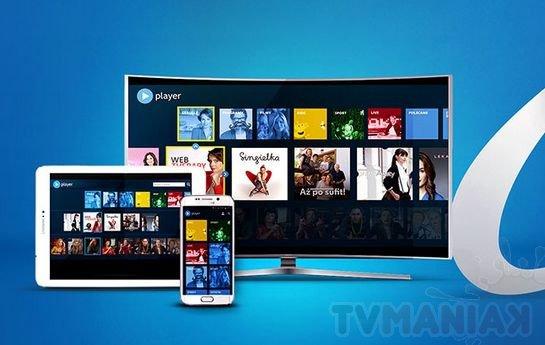 Player - oglądaj co chcesz i jak chcesz / fot. Samsung
