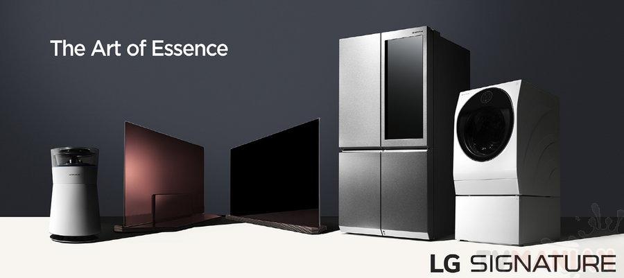 LG wprowadza nową markę Signature / fot. LG